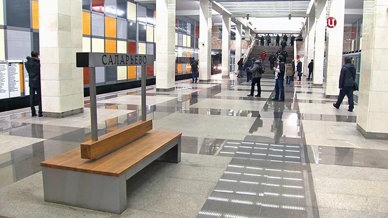 Ближайшая станция метро к аэропорту Внуково