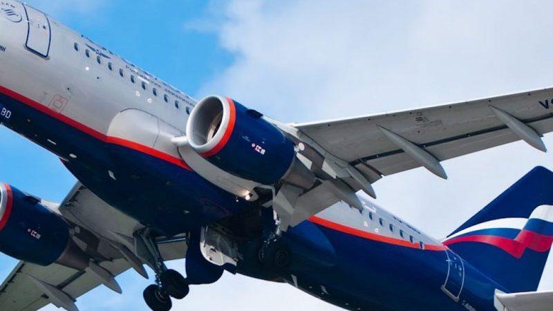 сколько стоит билет до Москвы на самолёт из Екатеринбурга