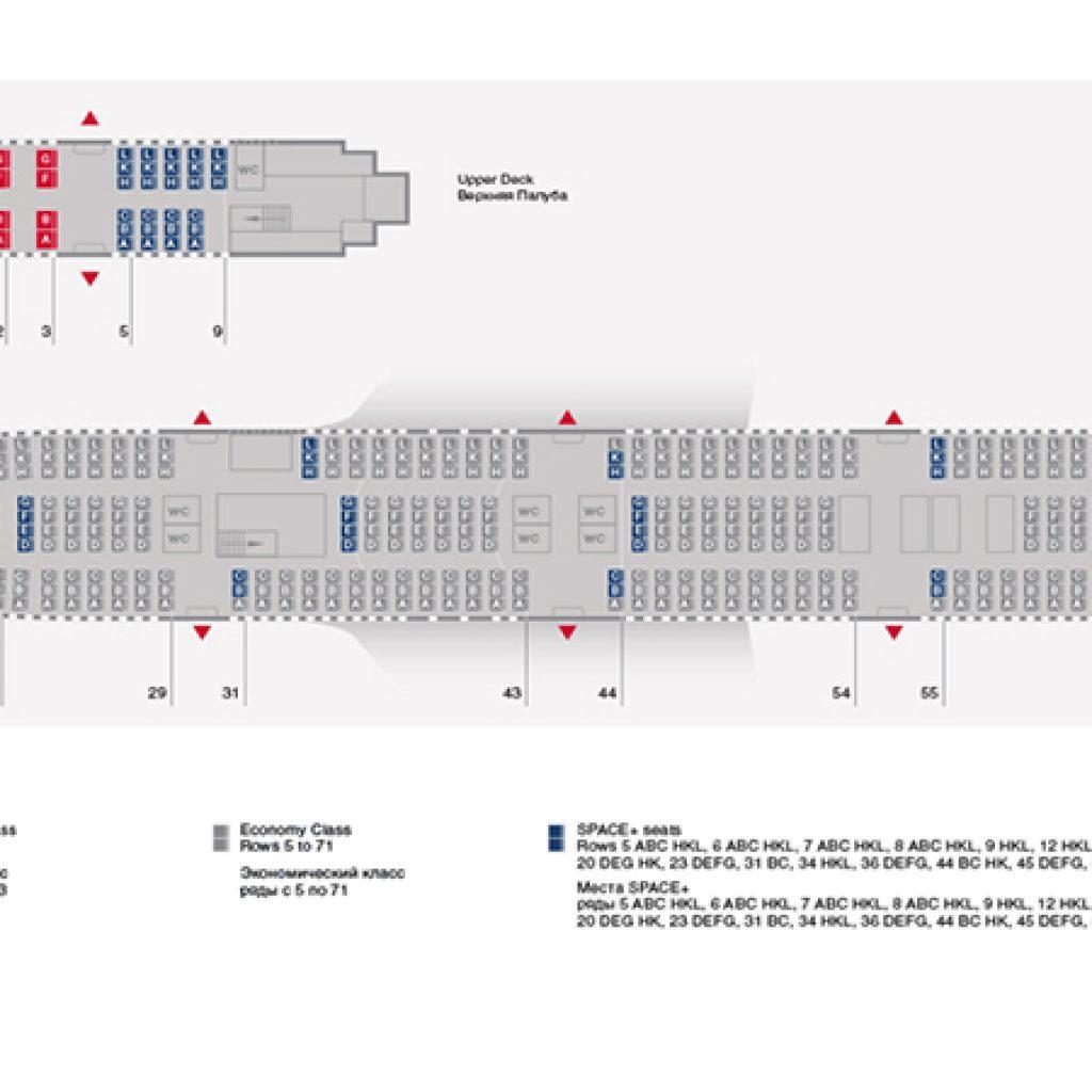 Трансаэро. Боинг 747-400. Салон. Страница 10 • форум винского.