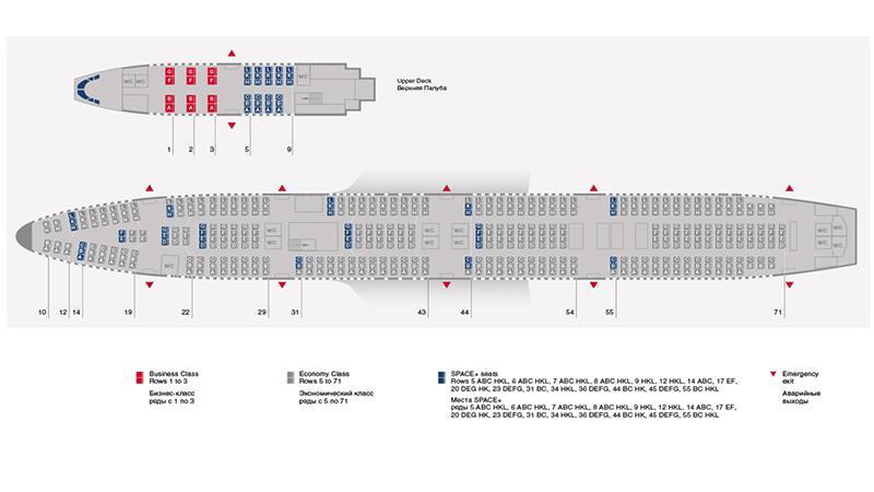 """Boeing 747 400 """"Россия"""": схема и количество посадочных мест"""