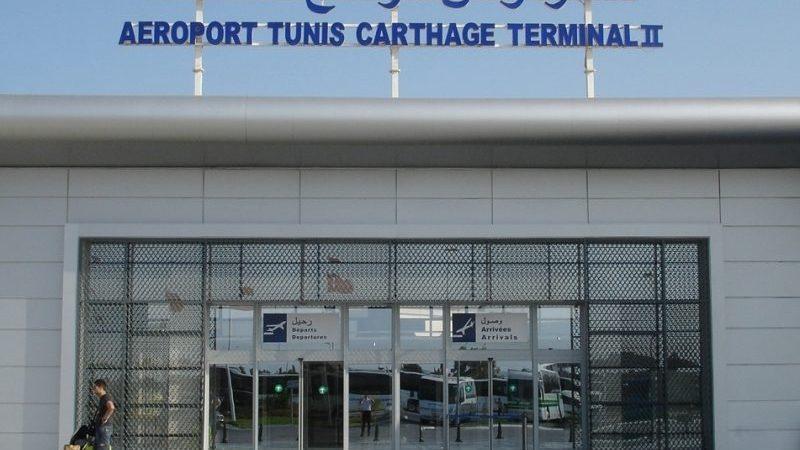 екатеринбург тунис сколько лететь