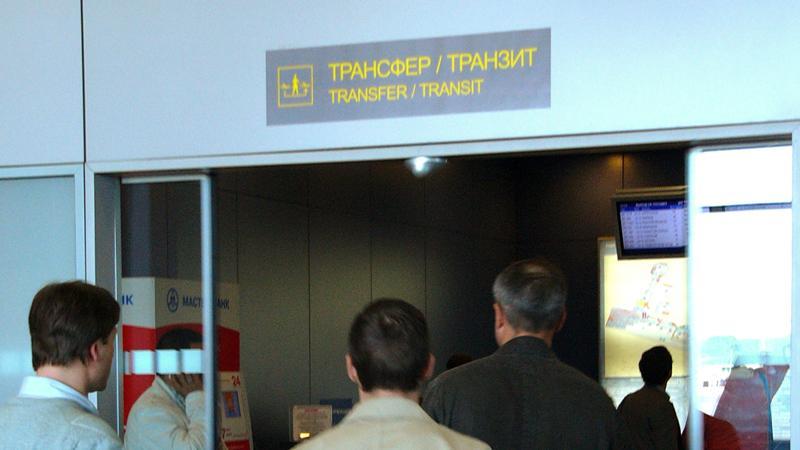 План Домодедово: услуги трансфера