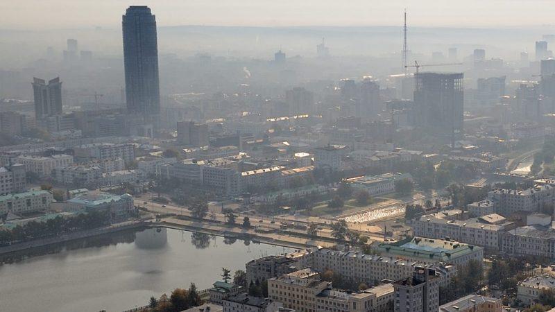самолет Москва Екатеринбург цена билета