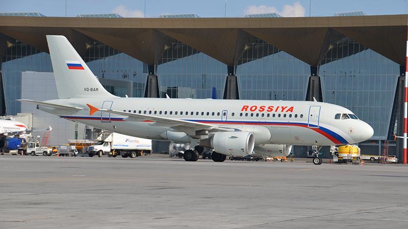 Сколько лететь до Абхазии из СПб