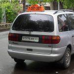 Как доехать до Абхазии: самолет и такси