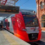 Как добраться из аэропорта Казани до центра города электричкой
