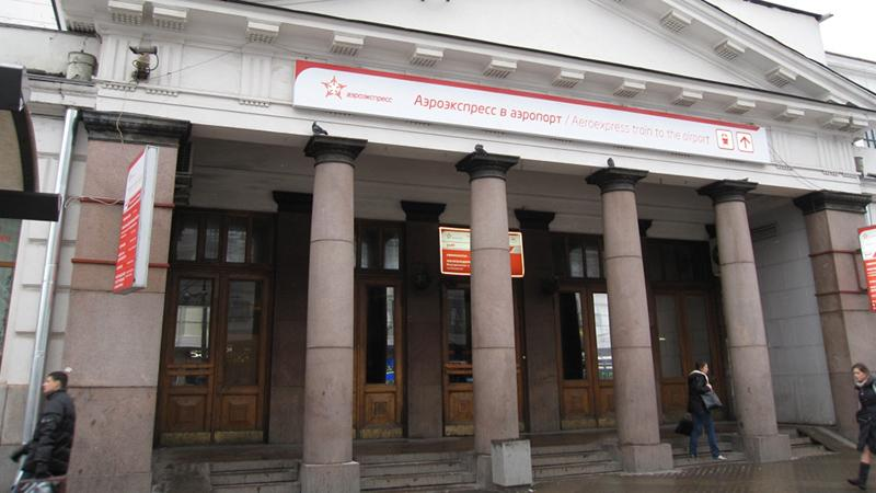 Как доехать до Внуково с Курского вокзала в Москве