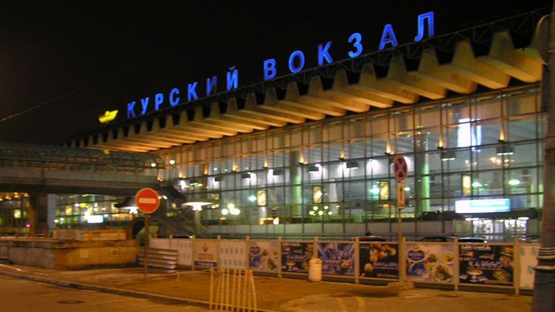 Домодедово-Курский вокзал: как доехать