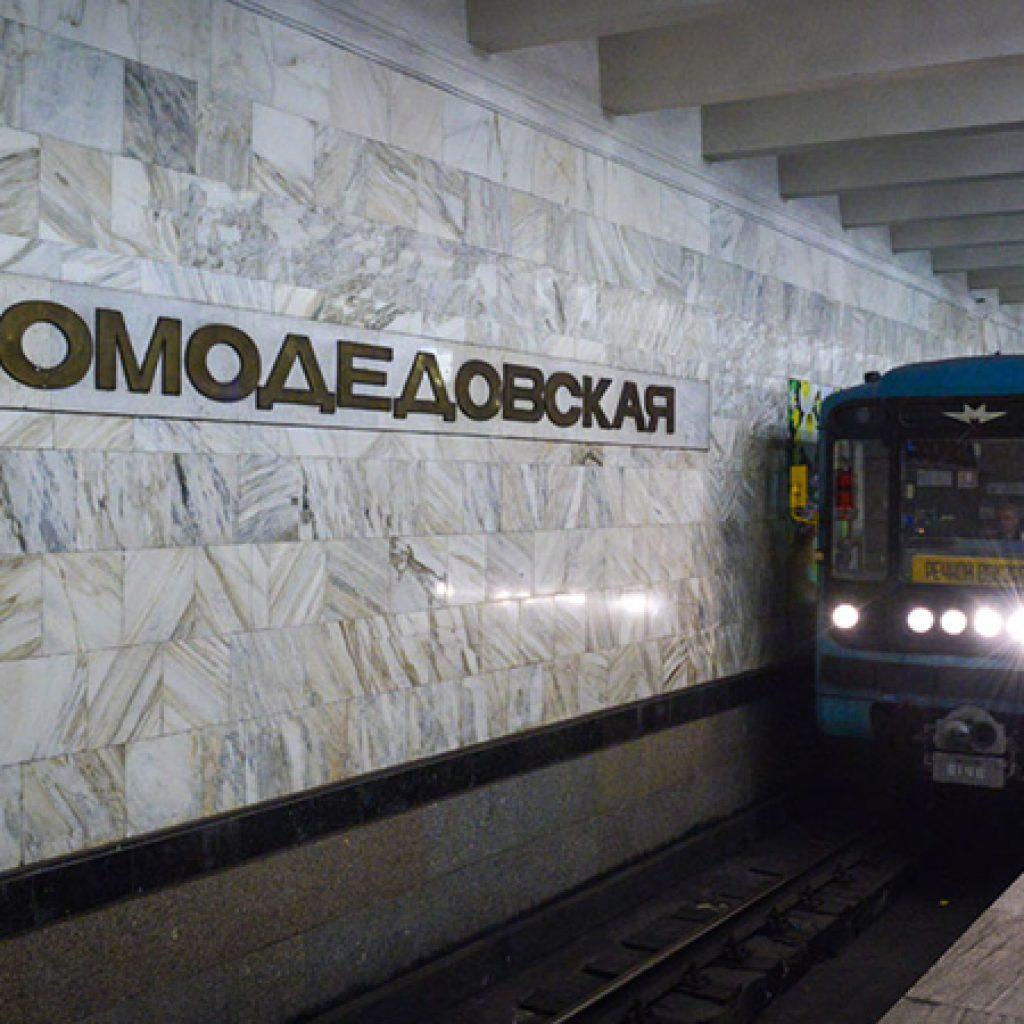 казанский вокзал-белорусский вокзал схема метро