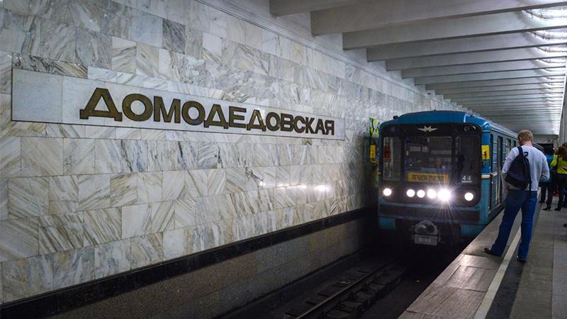 Добираемся с Курского вокзала в Домодедово на метро