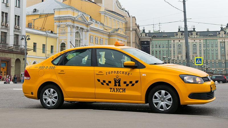 Как добраться на такси: Ярославский вокзал-Внуково