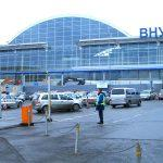 Как проехать из Внуково к Ярославскому Вокзалу
