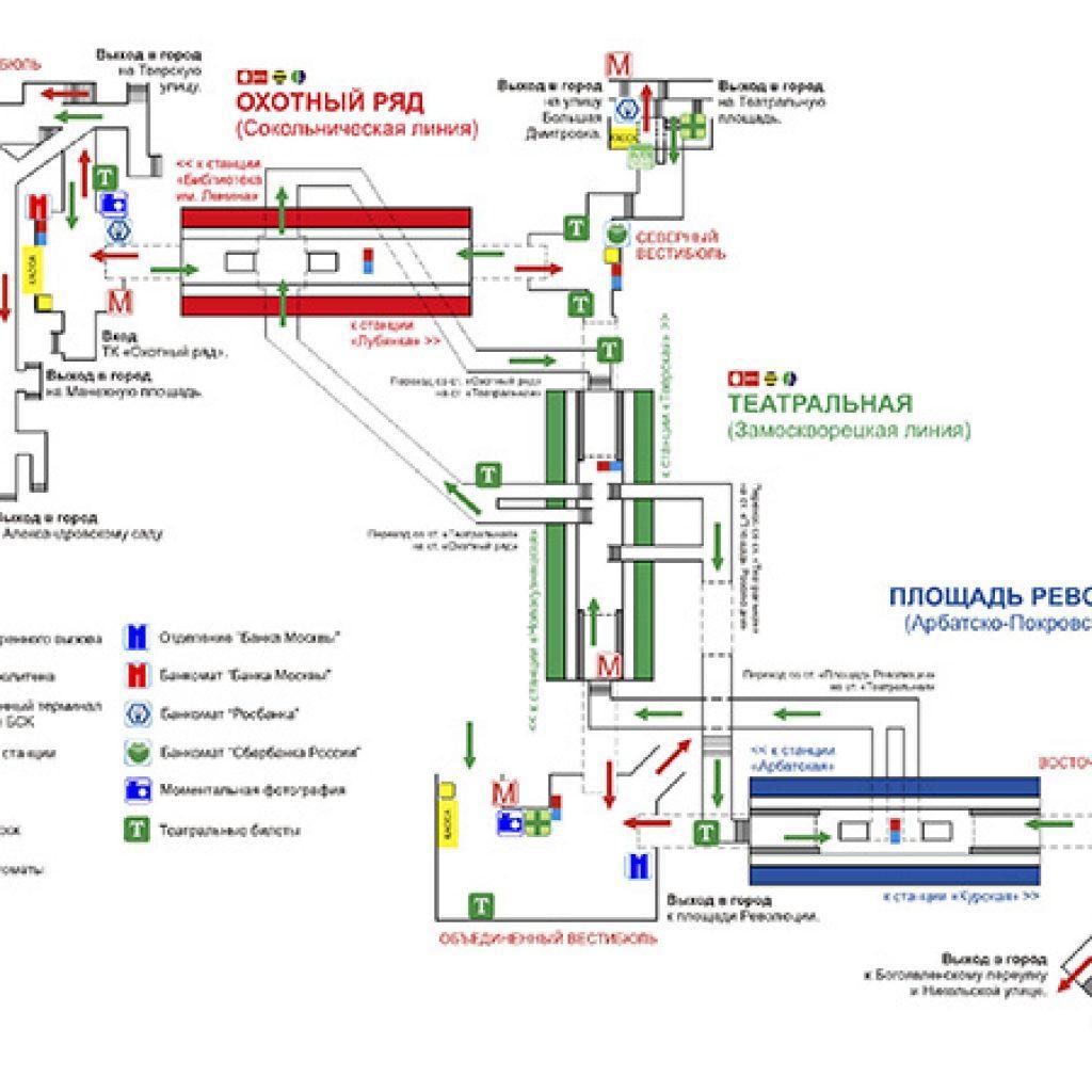 Схема метро театральная выходы