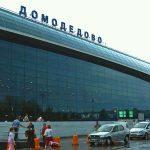 Домодедово: как доехать с Казанского вокзала