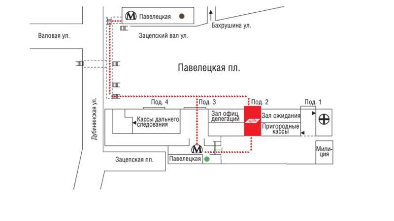 """Как доехать из Домодедово на Казанский вокзал """"Аэроэкспрессом"""""""