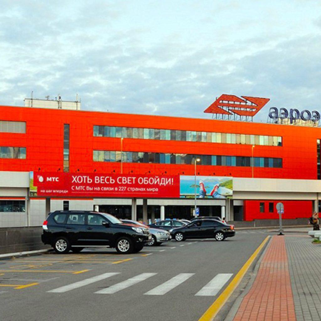 Как добраться до аэропорта Внуково на метро аэроэкспрессе