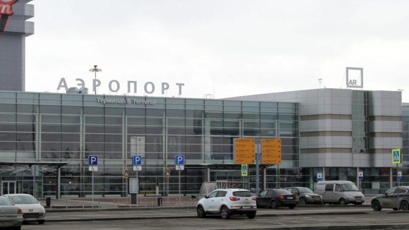 перелет Екатеринбург Москва