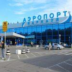 Первый полет на самолете: дорога в аэропорт