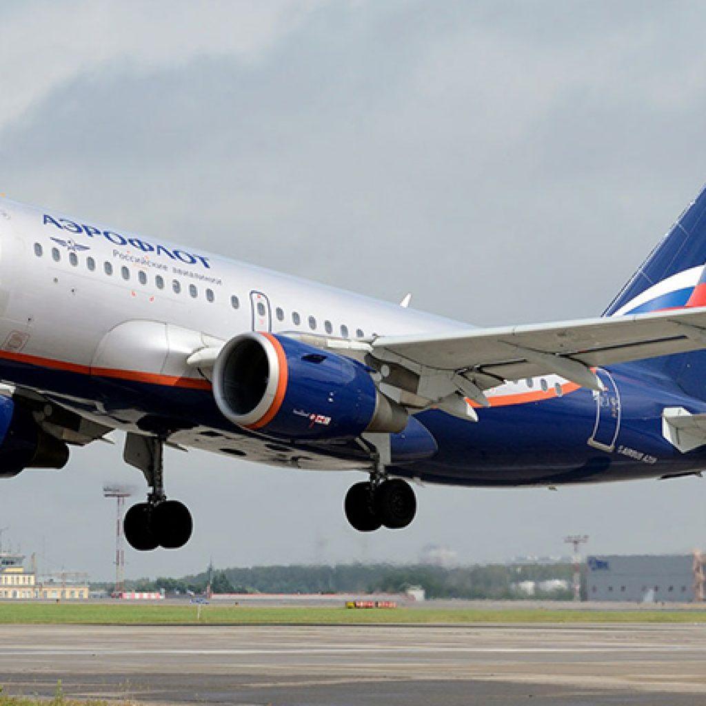 Аэробус а319 россия схема салона фото 239