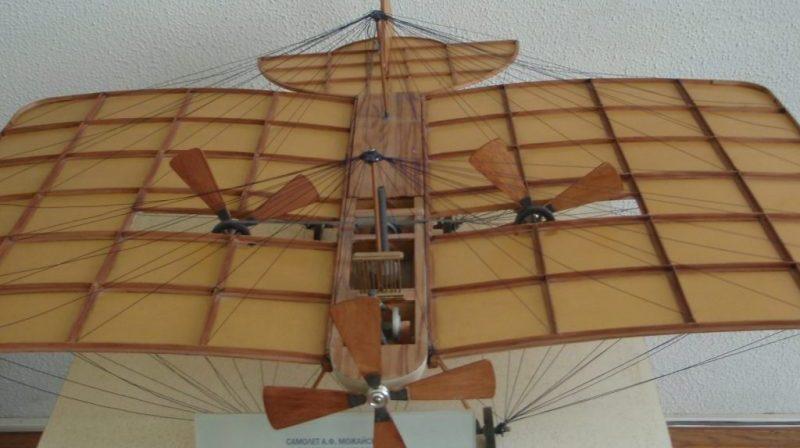 когда появился первый самолет