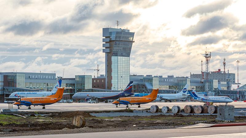 Перелет Екатеринбург-Ларнака: авиалинии