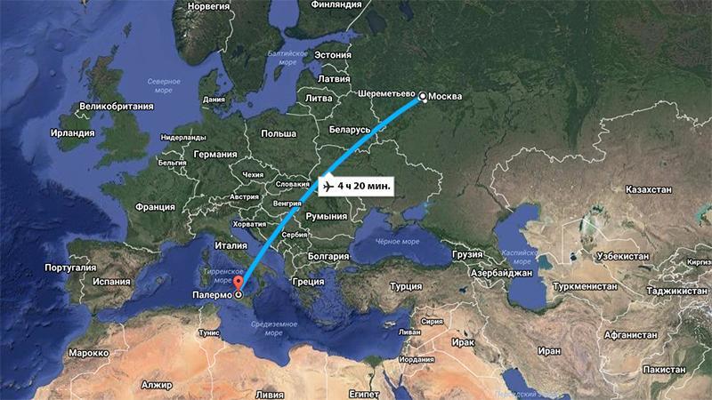 Сколько лететь до Сицилии из Москвы