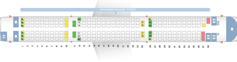 расположение мест в самолетах «Уральские авиалинии»