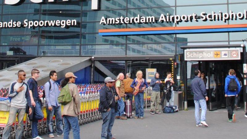 время полета Москва Амстердам