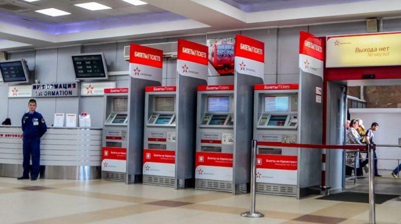 как добраться с Павелецкого вокзала до аэропорта Шереметьево на аэроэкспрессе