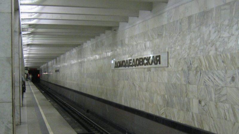 расстояние от Домодедово до Ярославского вокзала