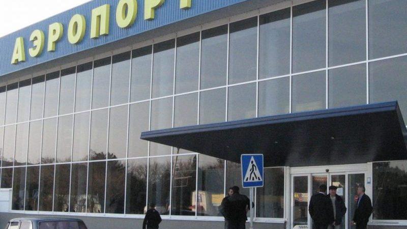 как добраться из аэропорта Симферополя до Ялты цены