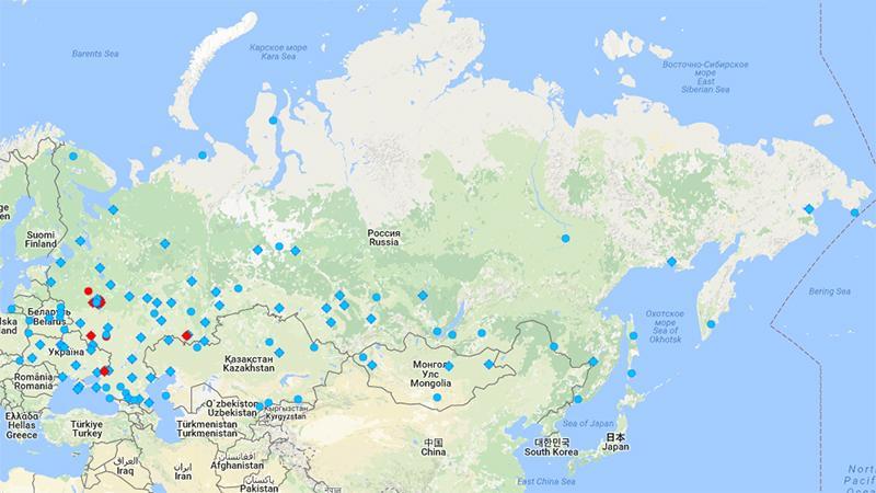 Список международных аэропортов России