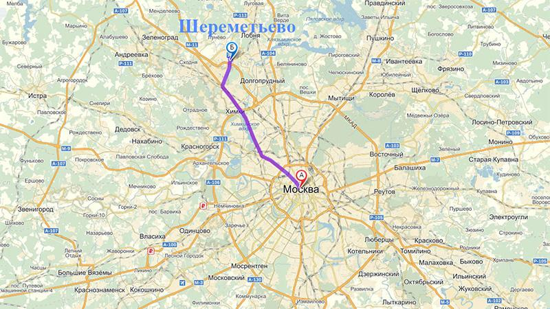 Международные аэропорты России на карте: Шереметьево