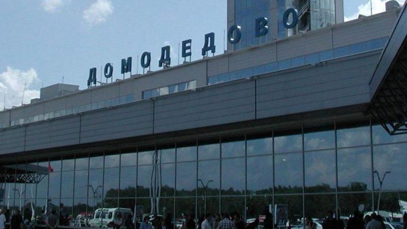 аэроэкспресс Домодедово Ярославский вокзал как добраться