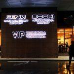 "Схема аэропорта ""Сочи"": VIP терминал"