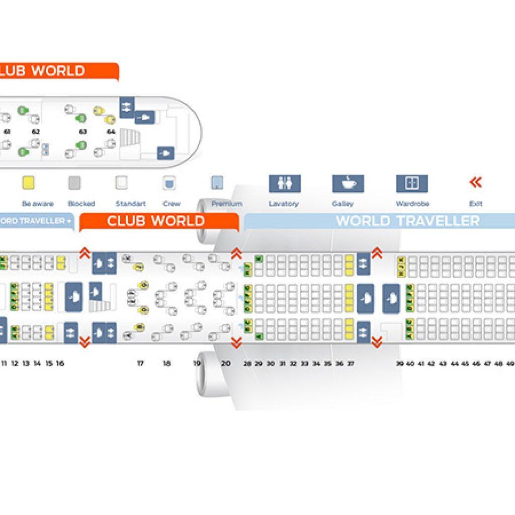 В 744 самолет схема самолета
