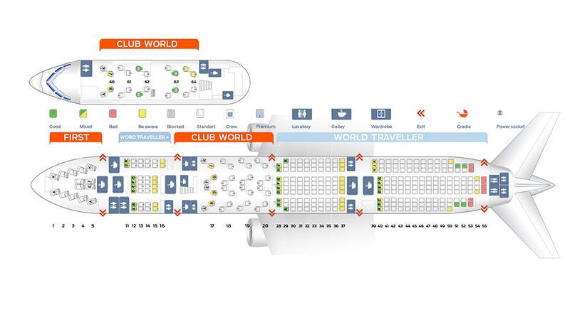 Вместимость пассажиров Боинг 747