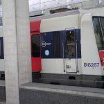 Поезда: как доехать до центра Парижа из аэропорта Шарль-де-Голль