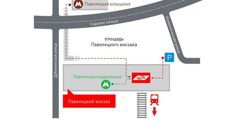 Как доехать из Домодедово до Киевского вокзала