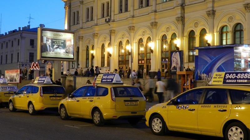 Как добраться с Ленинградского вокзала до Внуково (аэропорт)