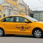 Как добраться до аэропорта Внуково от Ленинградского вокзала на такси