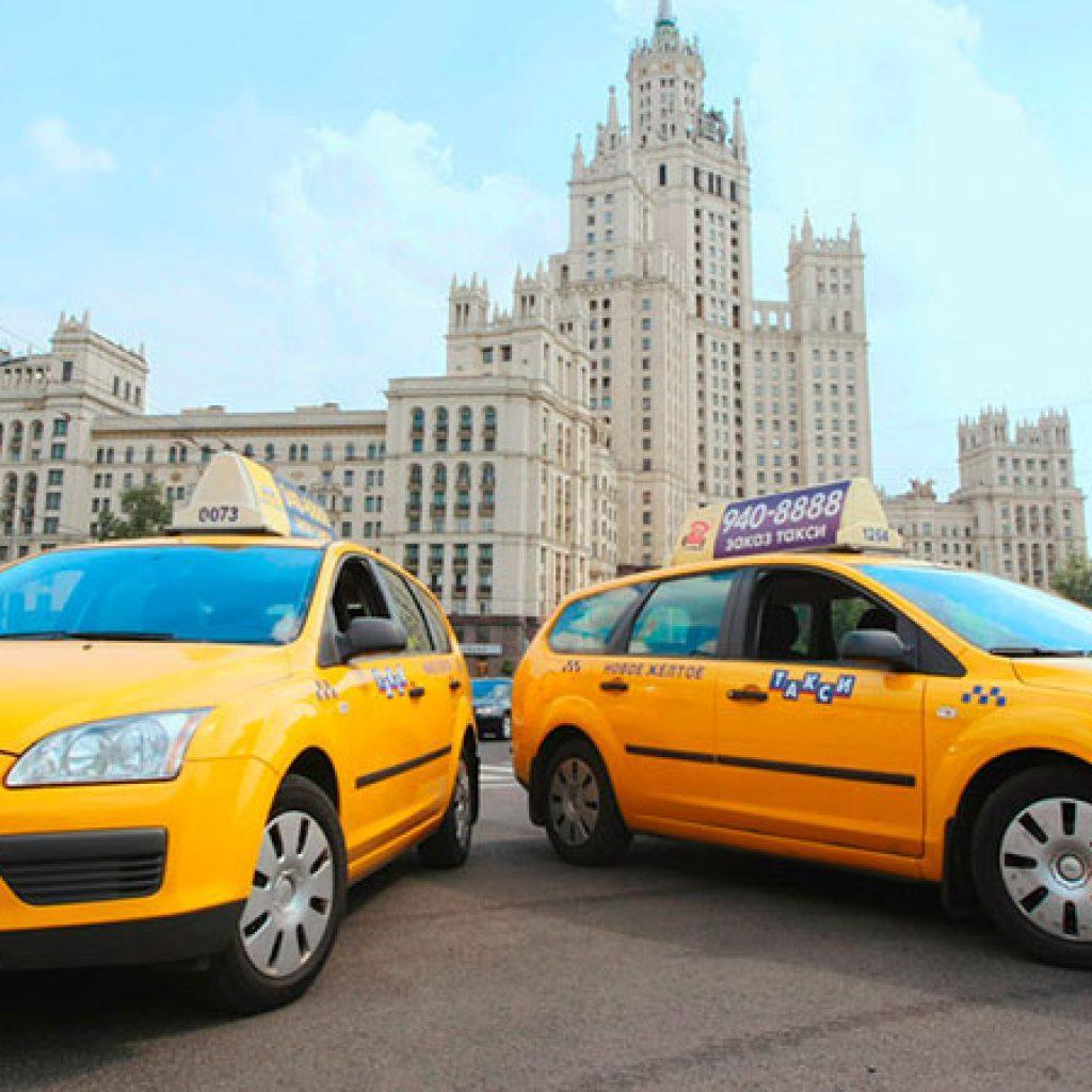 работы: Все в каком такси работать в москве примеру, кроме кофе
