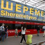 """""""Аэроэкспресс"""": как добраться с Киевского вокзала до Шереметьево"""