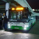 Как с Киевского вокзала добраться до Шереметьево ночью