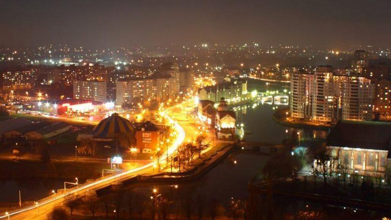 время полета Калининград Москва