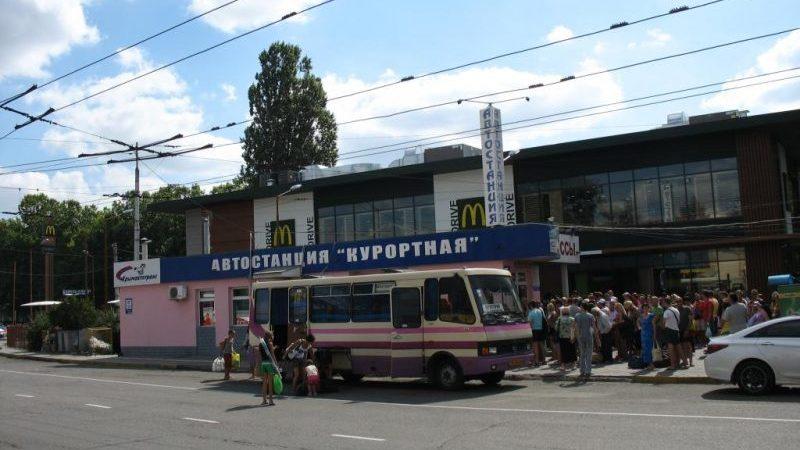 как добраться от аэропорта Симферополя до Ялты на автобусе расписание