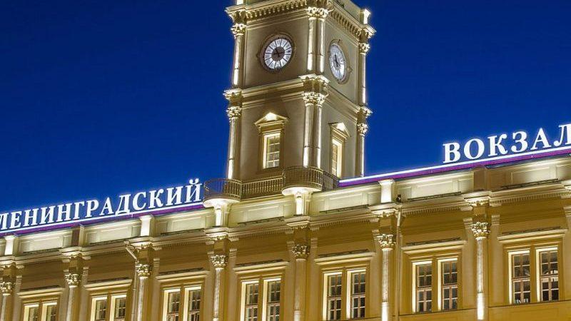 как добраться с ленинградского вокзала до шереметьево
