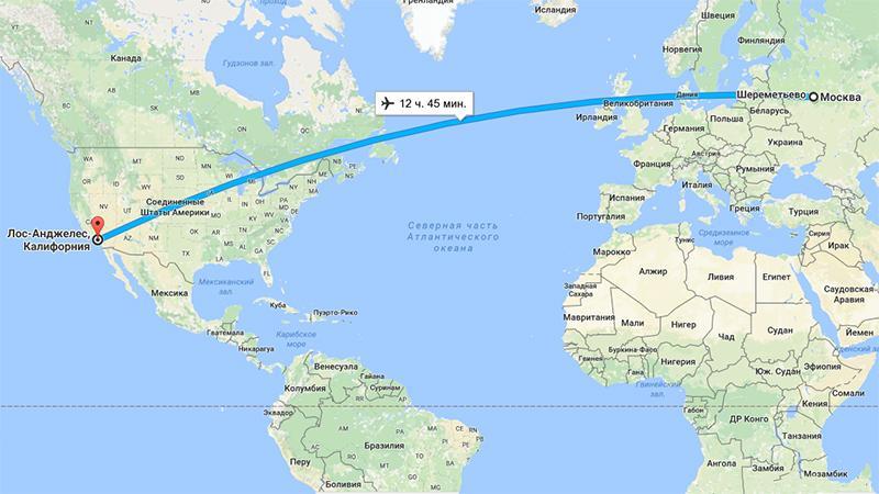 Время полета Москва-Лос-Анджелес напрямик