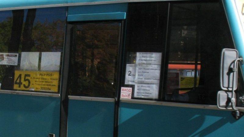Юго-Западная Внуково автобус