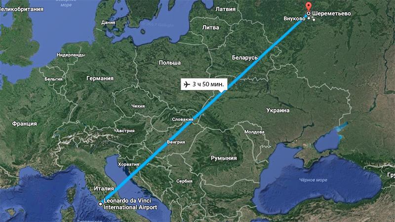 Полет Москва-Рим: разница во времени и условия